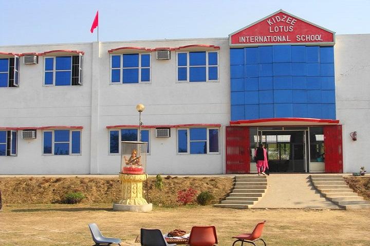 Lotus International School-Campus-View