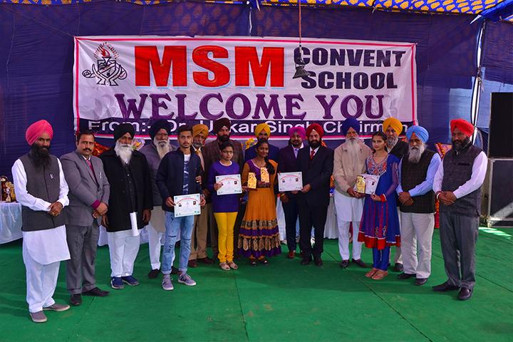 MSM Convent School-Achievements