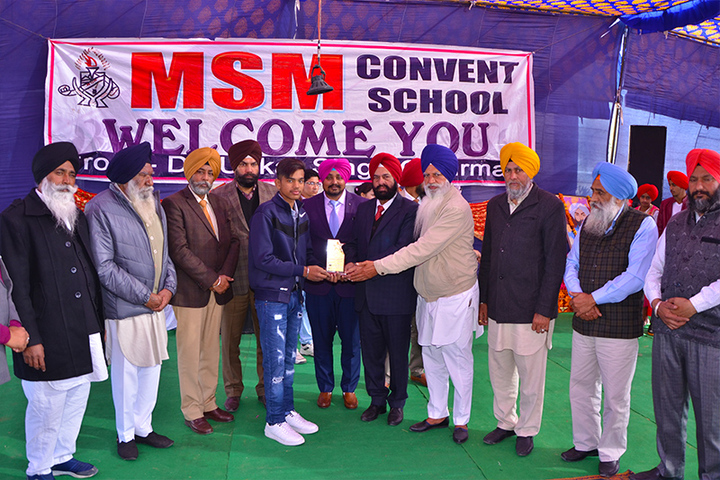 MSM Convent School-Awards