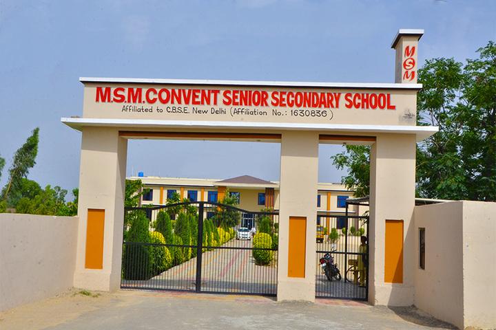 MSM Convent School-Entrance