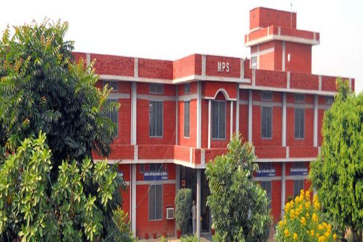 Majha Public School-Building
