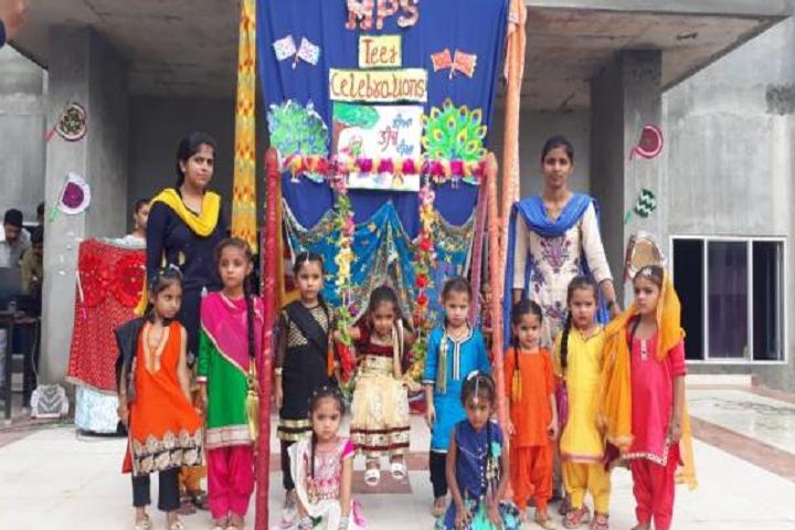 Marigold Public School-Teez Festival