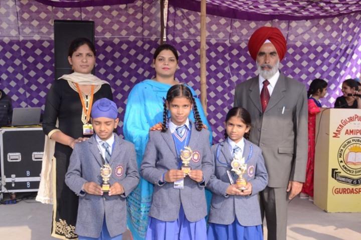 Mata Gujri Public School-Awards