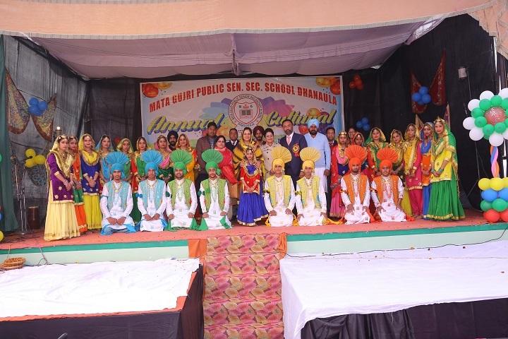 Mata Gujri Senior Secondary School-Event