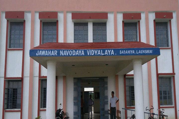 Jawahar Navodaya Vidayalaya-Building