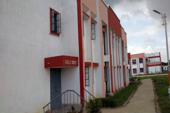 Jawahar Navodaya Vidayalaya-Campus Entrance