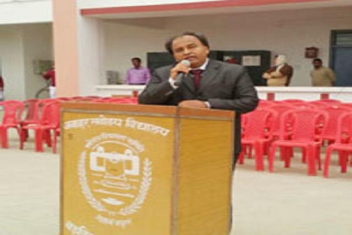 Jawahar Navodaya Vidayalaya-Speaker