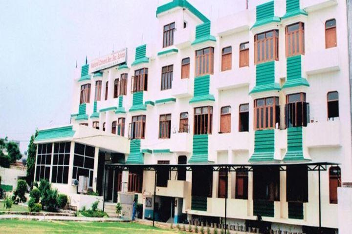 National Convent School-Campus