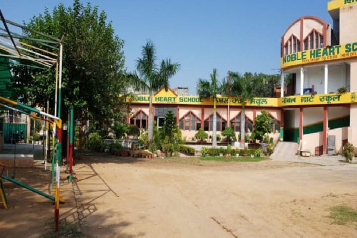 Noble Heart School-School campus