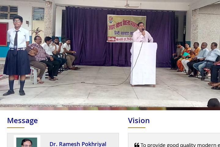 Jawahar Navodaya Vidyalaya - Hindi Pakhwara