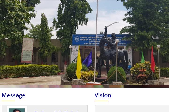 Jawahar Navodaya Vidyalaya- School Front View