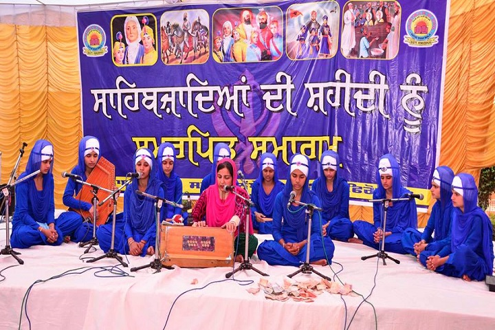 Punjab Public School-Music Room