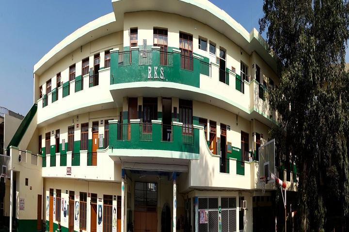 R K S Senior Secondary Public School-School Building