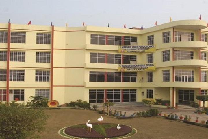 S Hardam Singh Public School-Campus