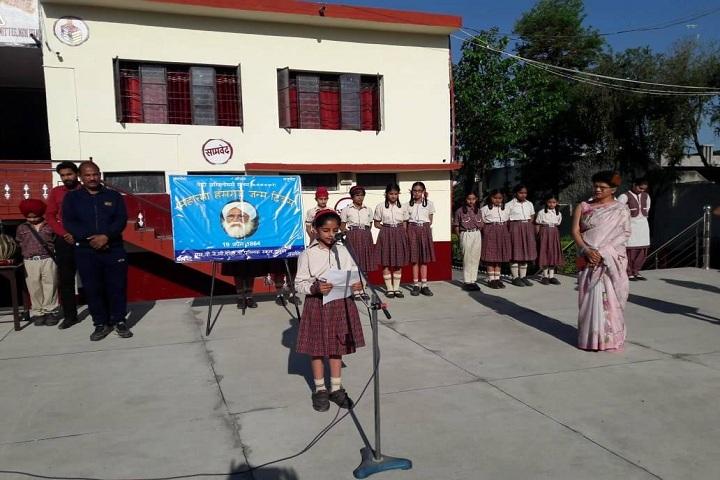 SVJC DAV Public School-Speech Activity