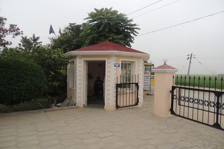 S Harbans Singh International Public School-Entrance