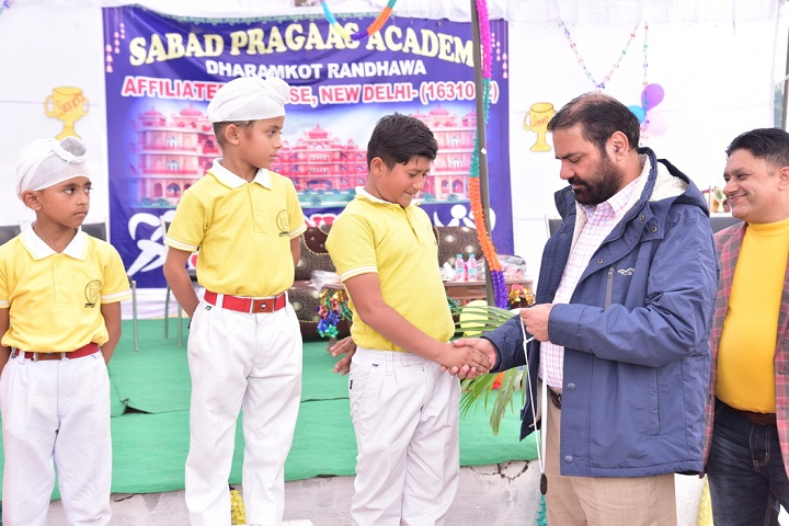 Sabad Pragaas Academy-Prize Distribution