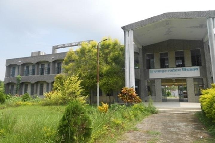 Jawahar Navodaya Vidyalaya-Campus