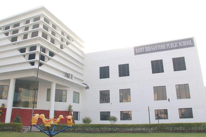 Saint Bir Santosh Public School-Campus-View front
