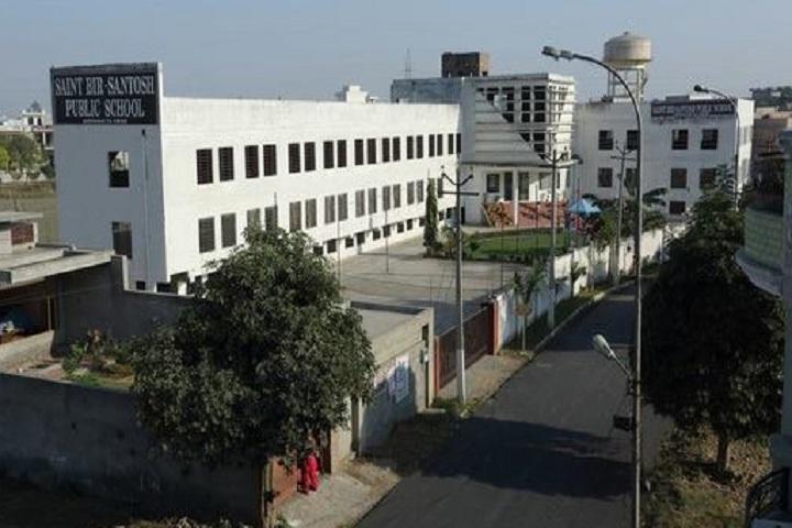 Saint Bir Santosh Public School-Campus-View outer