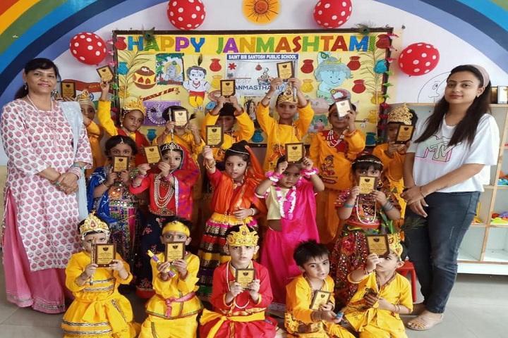 Saint Bir Santosh Public School-Events celebration