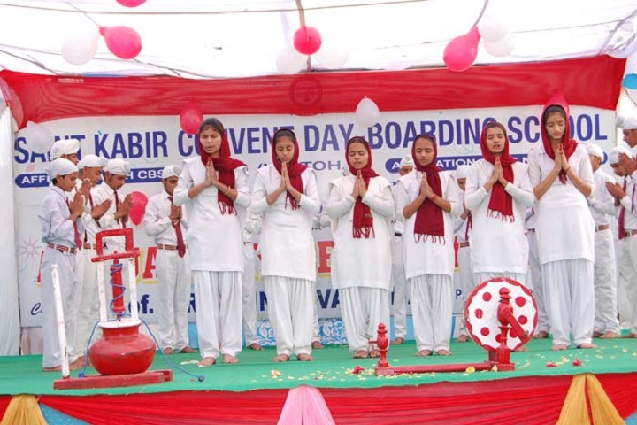 Saint Kabir Convent Day Boarding Senior Secondary School-Annual Day Celebrations