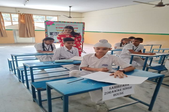 Sant Isher Singh Public School-Drawing Competition