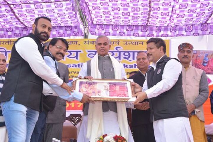 Sarvhitkari Senior Secondary Vidya Mandir-Guest