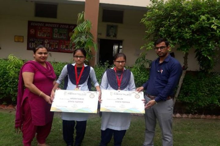 Sarvhitkari Vidya Mandir-Achievements