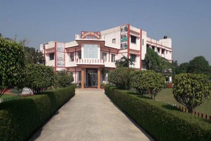 Sarvhitkari Vidya Mandir-Campus
