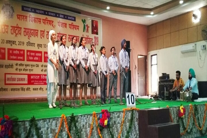 Shree Hanumat International Public School-Singing