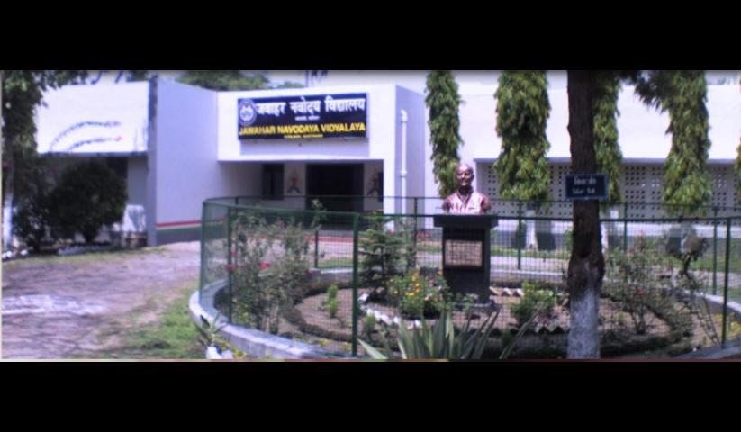 Jawahar Navodaya Vidyalaya- School