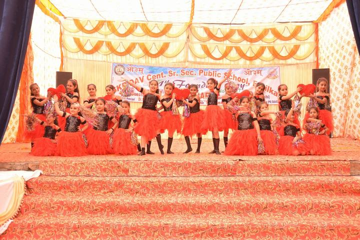 Smt Karam Bai Dav Centenary Public School-Annual Day