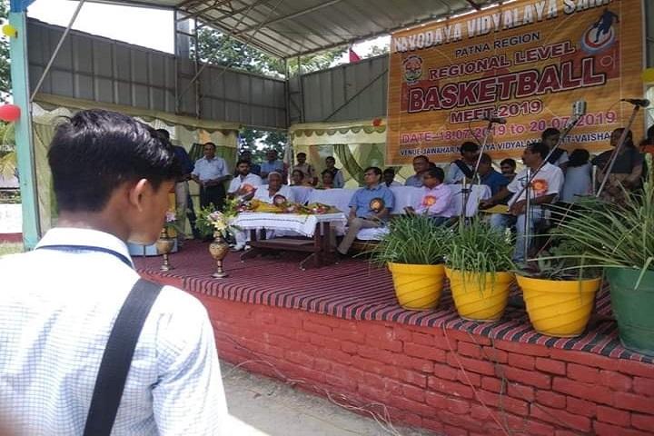 Jawahar Navodaya Vidyalaya-Function