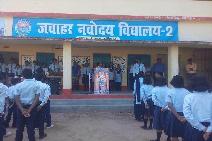 Jawahar Navodaya Vidyalaya 2-Morning Assembly