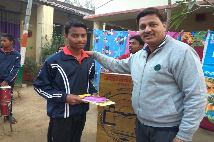 Jawahar Navodaya Vidyalaya 2-Sports