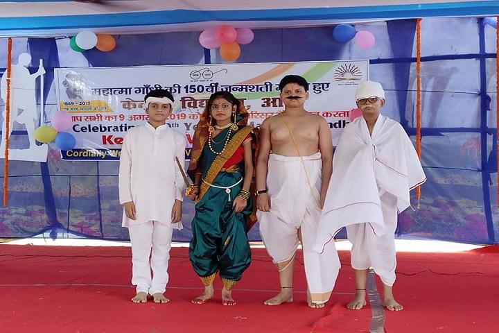 Jean Pauls High School-Gandhi Jayanthi