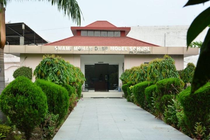 Swami Mohan Dass Model School-Main block