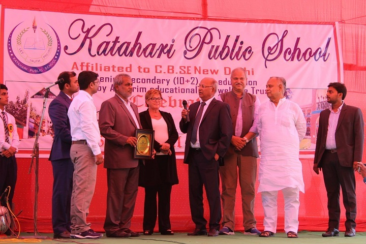 Katahari Public School-Annual Day