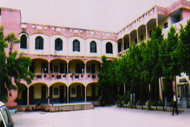 A N Public Secondary School-Campus View