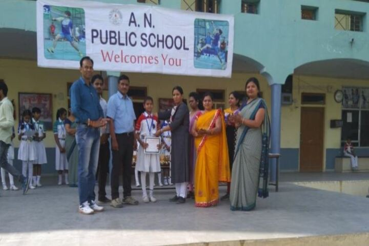 A N Public Secondary School-Prize Distribution