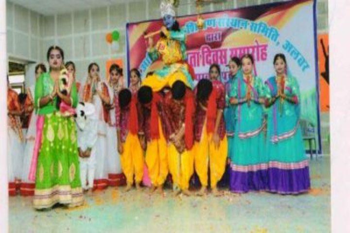 Adinath Public School-Drama