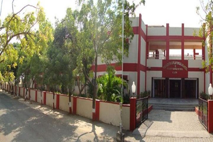 Aditya Birla Public School-Campus