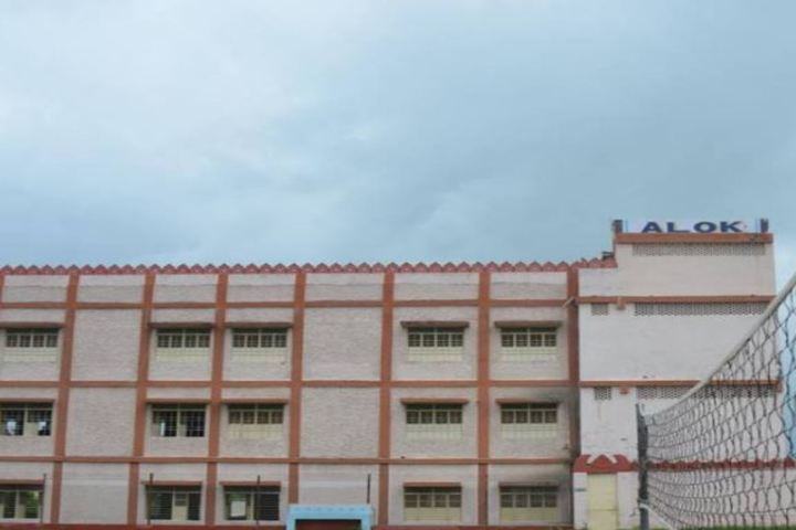 Alok School-Campus