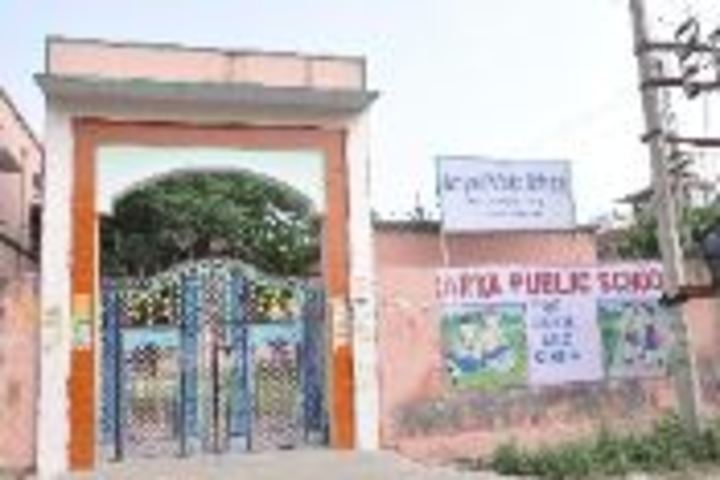 Arya Public School-Campus