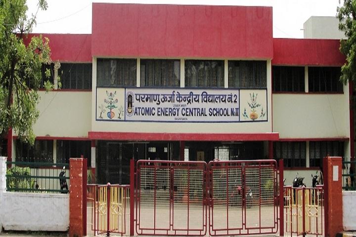 Atomic Energy Central School No 2-Campus View entrance