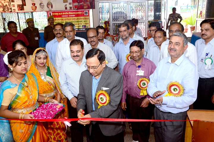 Atomic Energy Central School No 2-Inauguration