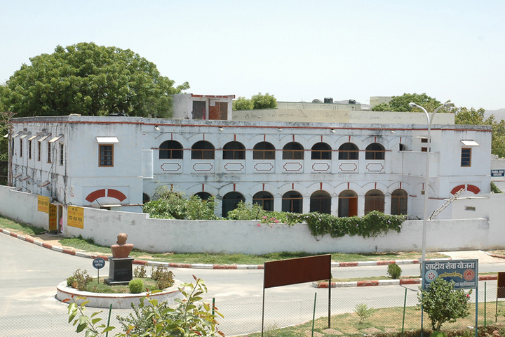 Bhopal NobleS Public School-Campus