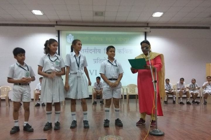 Delhi Public School-Recitation