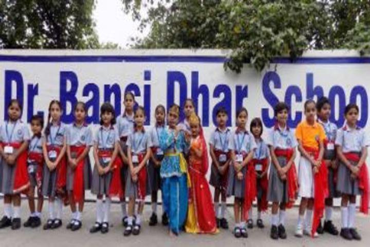 Dr.Bansi Dhar School-Janmashtami Celebrations
